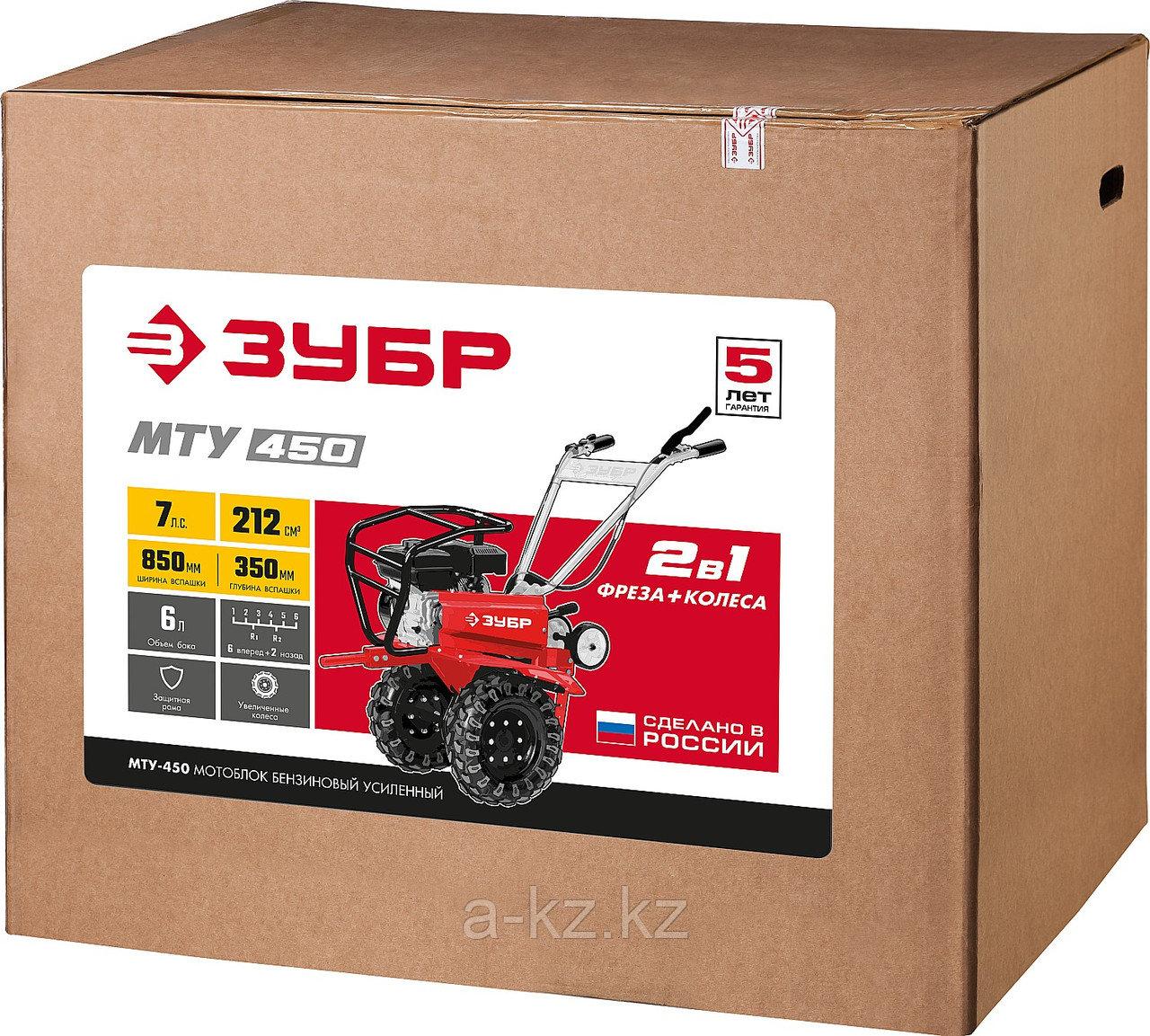 ЗУБР МТУ-450 мотоблок бензиновый усиленный, 212 см3 - фото 8
