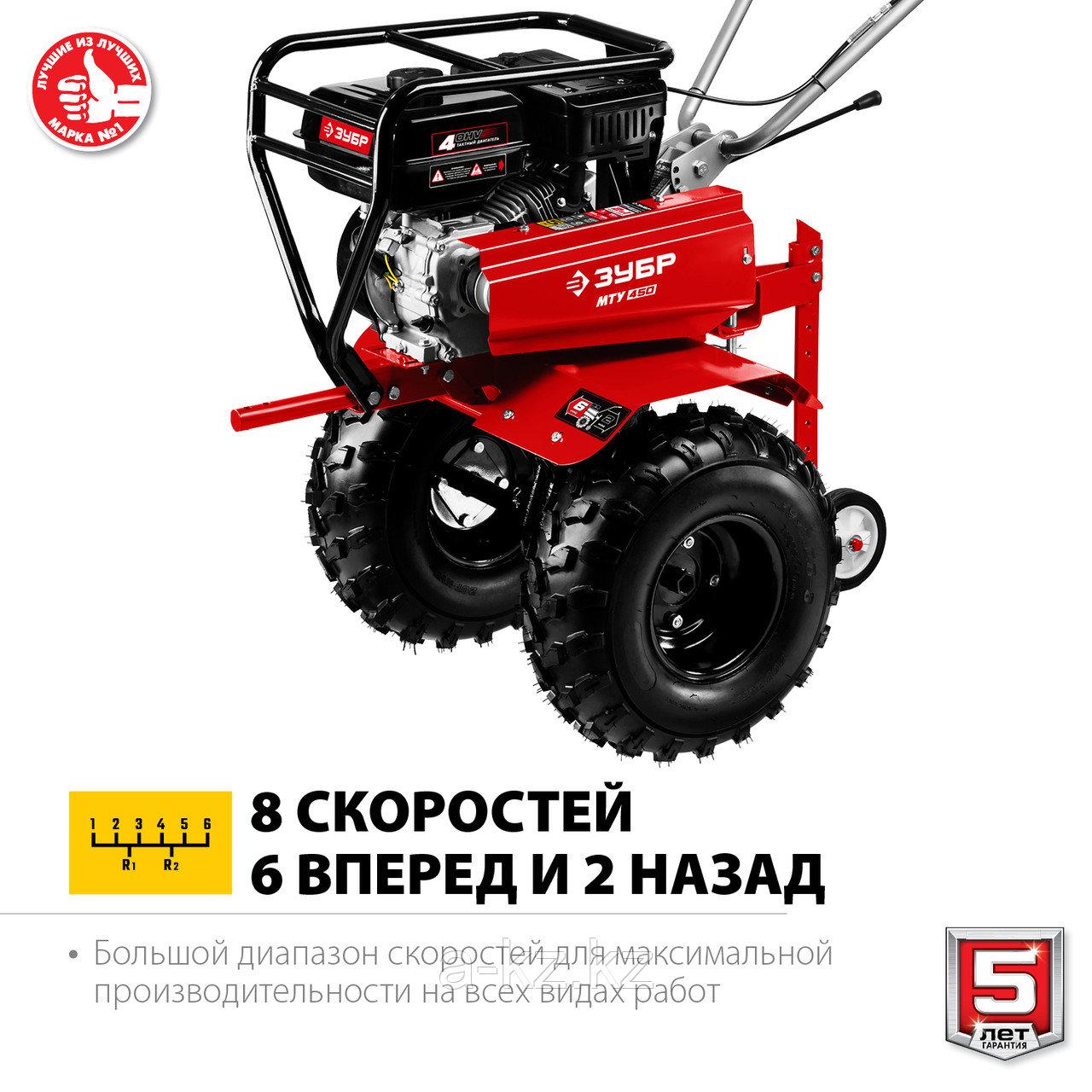 ЗУБР МТУ-450 мотоблок бензиновый усиленный, 212 см3 - фото 2
