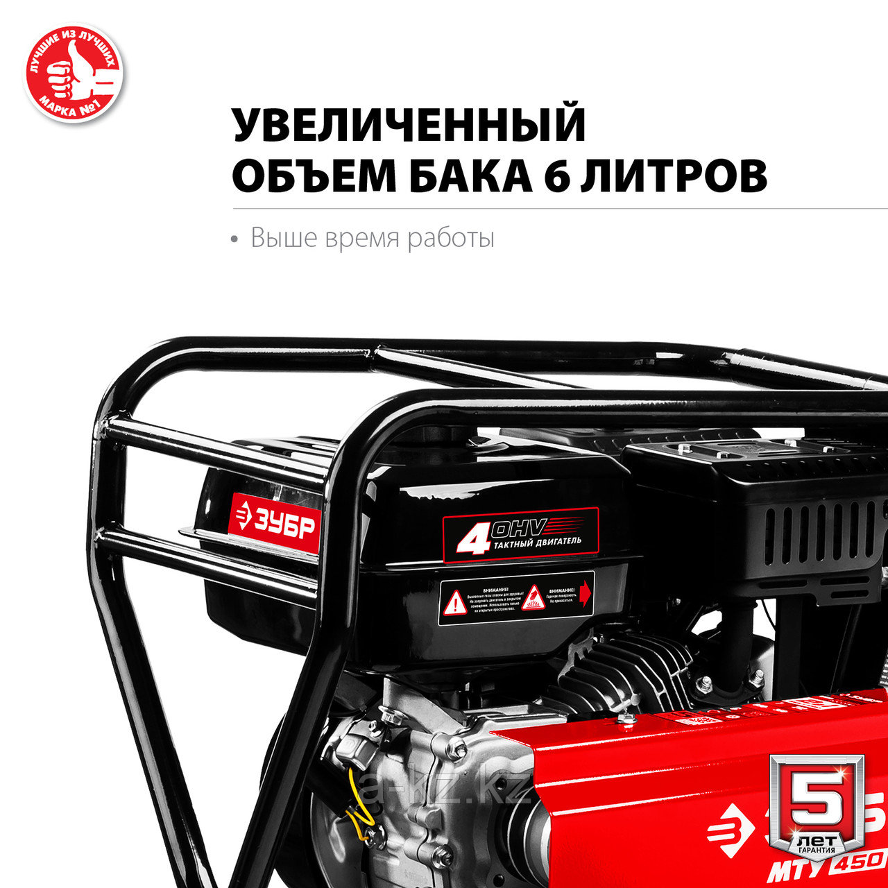ЗУБР МТУ-450 мотоблок бензиновый усиленный, 212 см3 - фото 3