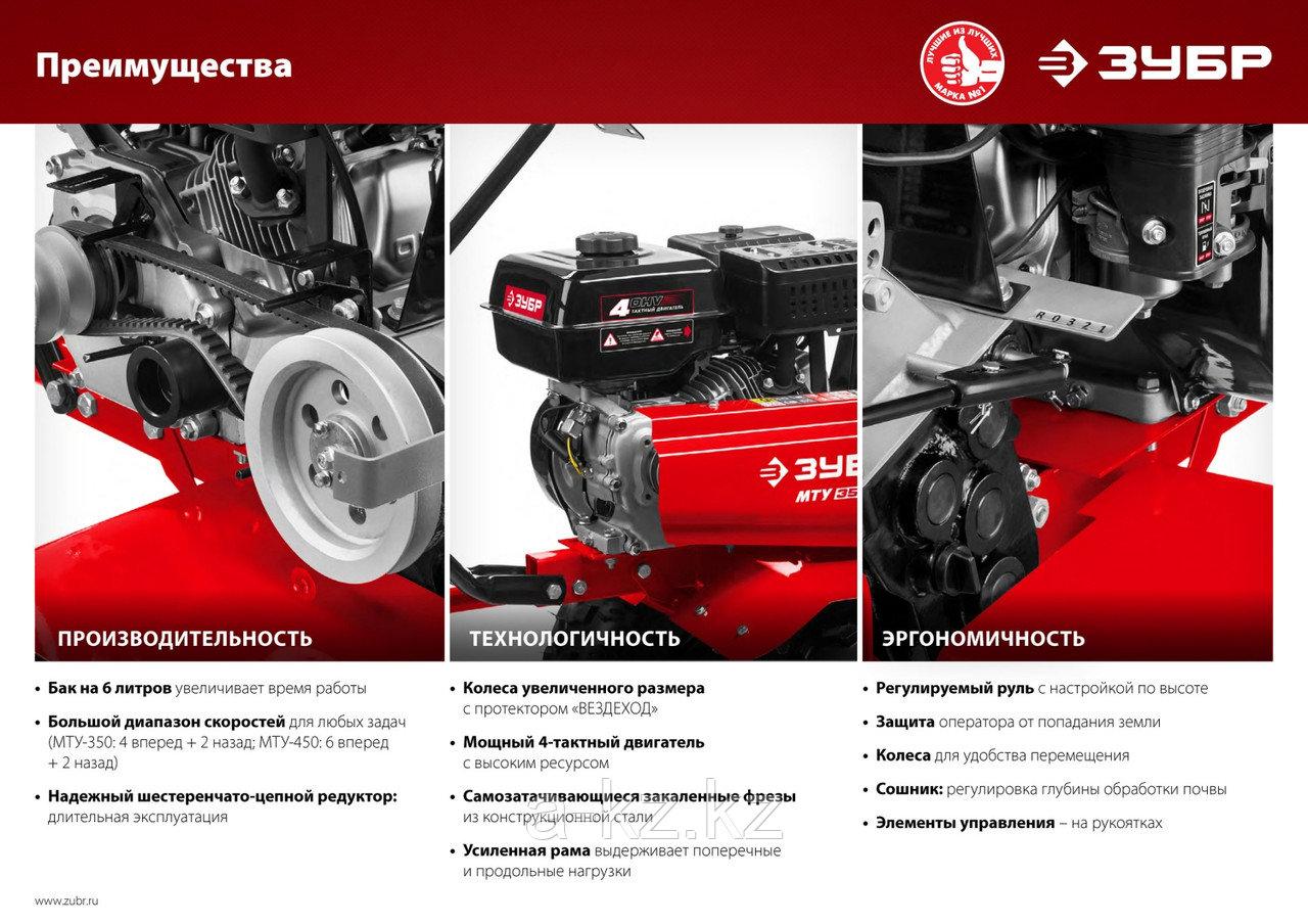 ЗУБР МТУ-450 мотоблок бензиновый усиленный, 212 см3 - фото 4
