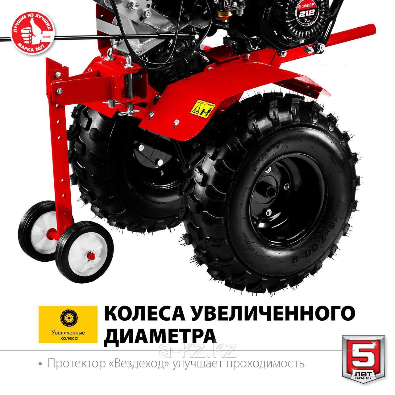 ЗУБР МТУ-450 мотоблок бензиновый усиленный, 212 см3 - фото 5