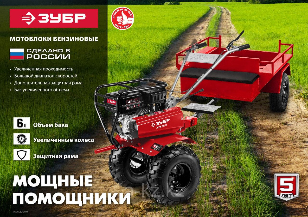 ЗУБР МТУ-450 мотоблок бензиновый усиленный, 212 см3 - фото 7