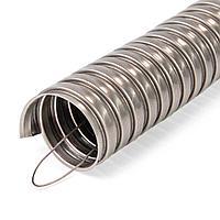 Металлорукав из нержавеющей стали МР (INOX) 22 с протяжкой