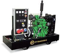 Дизельная электростанция 100 Вт - ET GP-140A/J