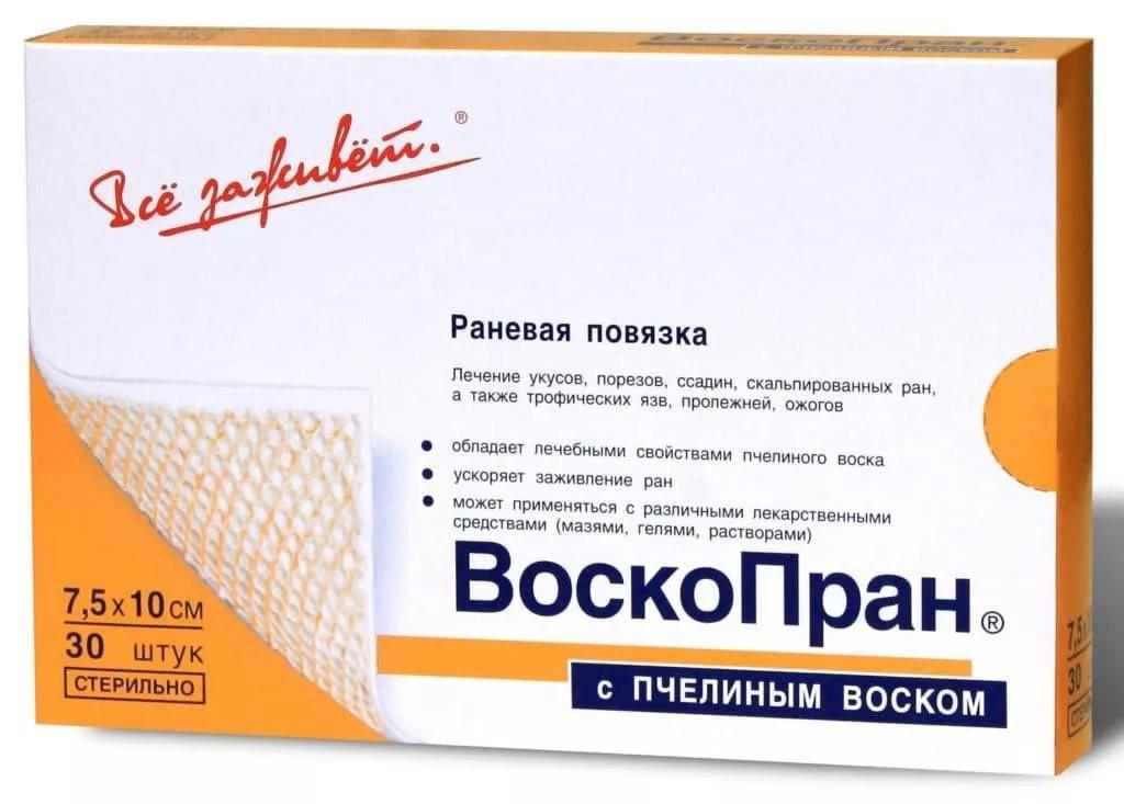 ВоскоПран с пчелиным воском 7,5х10 см