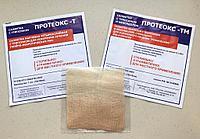 Протеокс-ТМ, быстрое лечение пролежней