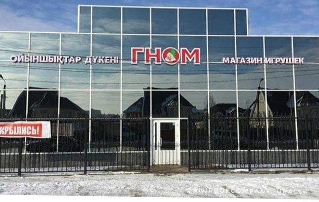 Остекление магазина ГНОМ -1