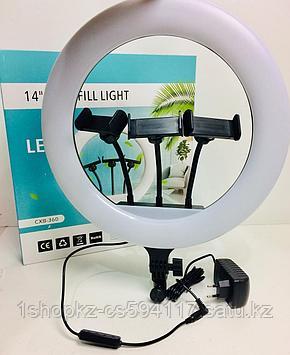Кольцевая селфи лампа CXB 360 36см, фото 2