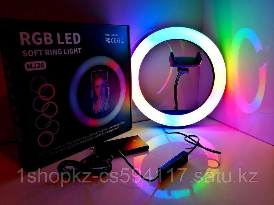 Кольцевая Селфи лампа RGB 33см