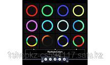 Кольцевая Селфи лампа RGB 33см, фото 3