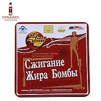 Капсулы для похудения «СУПЕР СЖИГАТЕЛЬ ЖИРА БОМБА» железная упаковка
