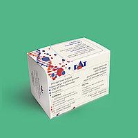 Набор реагентов для выделения нуклеиновых кислот и обратной транскрипции РНК - DАТ- ОТ-ПЦР