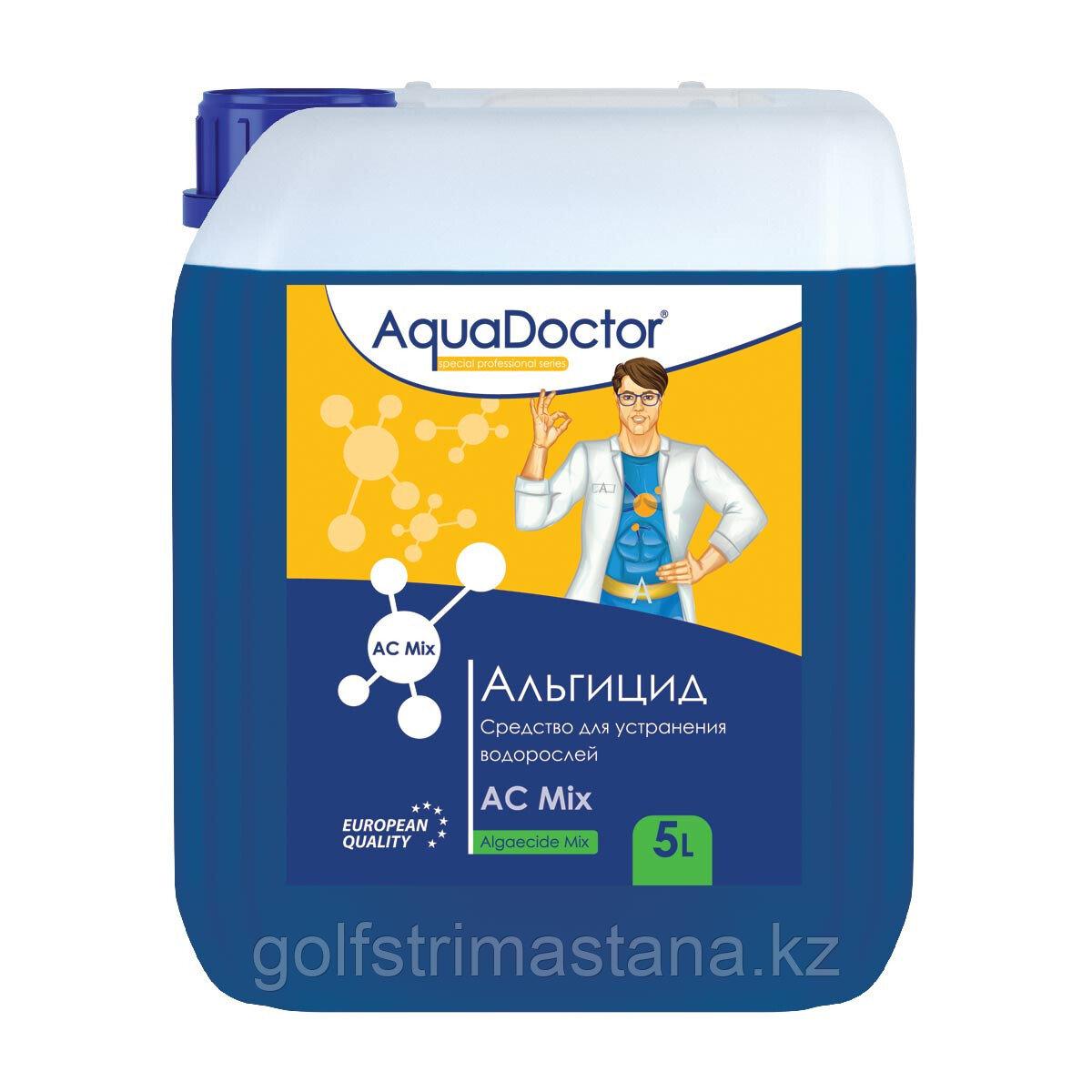 Альгицид AquaDoctor AC Mix, 10 л