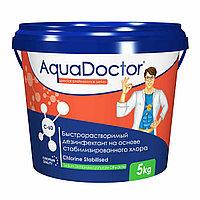 Дезинфектант для бассейна на основе хлора быстрого действия AquaDoctor C-60, 5 кг