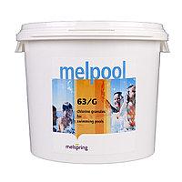 Дезинфектант для бассейна на основе хлора быстрого действия Melpool 63/G, 5 кг