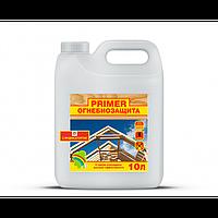 Огнебиозащита с индикатором PRIMER