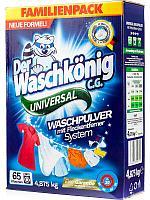 Стиральный порошок Der Waschkonig C.G. Universal универсальный 4,875 кг