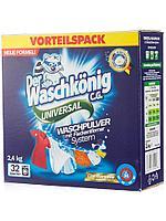 Стиральный порошок Waschkönig 32 Универсальный 2,4 кг