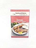 Приправа для Барбекю, 50 гр, Cruhswad Spices