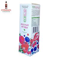 Eco Slim Лесные ягоды капсулы для похудения