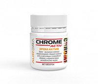 Хром Актив (Chrome Activ). Пиколинат хрома