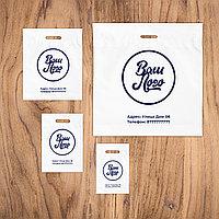 Белый рекламный пакет