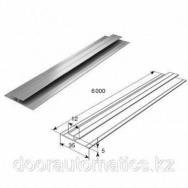 Профиль алюминиевый DHOP-03 (темный орех)