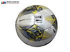 Мяч футзальный Molten AFC 4800 futsal original, фото 3
