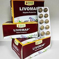 Ливомап (Livomap Maharishi Ayurveda), 100 табл - гепатопротектор, для здоровья печени