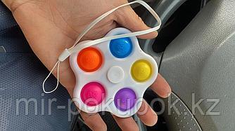 "Брелок-игрушка антистресс для ключей и рюкзака ""POP IT Antistress"""