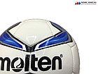 Футбольный мяч Molten (vantaggio 2000) тренировочный original, фото 3