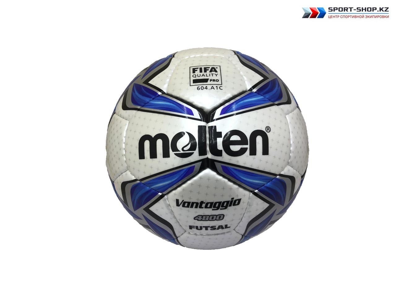 Мяч футзальный Molten vantaggio 4800 futsal original