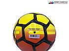 Футзальный мяч SELECT LIGA реплика, фото 3