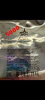 Спиртовые дрожжи Bragman Industrial - одной упаковки достаточно для сбраживания 200 л браги.