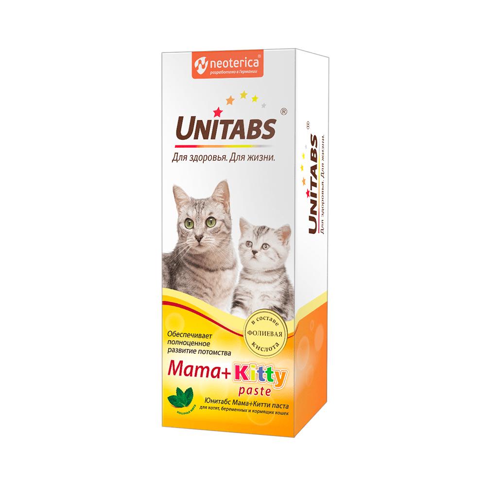 Юнитабс Mama+Kitty Паста для вывода шерсти для котят и кошек