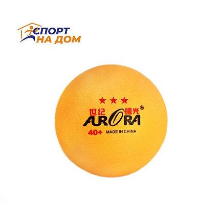 Мяч для настольного тенниса AURORA 40+ (цвет желтый), фото 2
