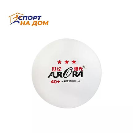 Мяч для настольного тенниса AURORA 40+ (цвет белый), фото 2