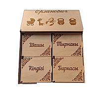 Памятная коробка для новорожденного