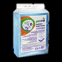 Petmil Пеленка впитывающая одноразовая 60*60 см. Для животных по 10 шт.
