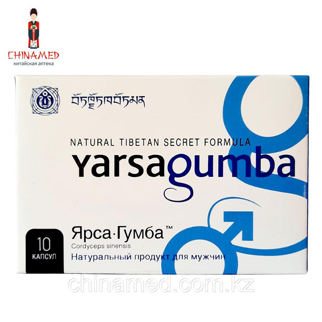 "Ярсагумба ""Yarsagumba"" препарат для повышения потенции"