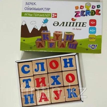 Деревянные кубики с буквами русского алфавита, фото 2