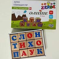 Деревянные кубики с буквами русского алфавита