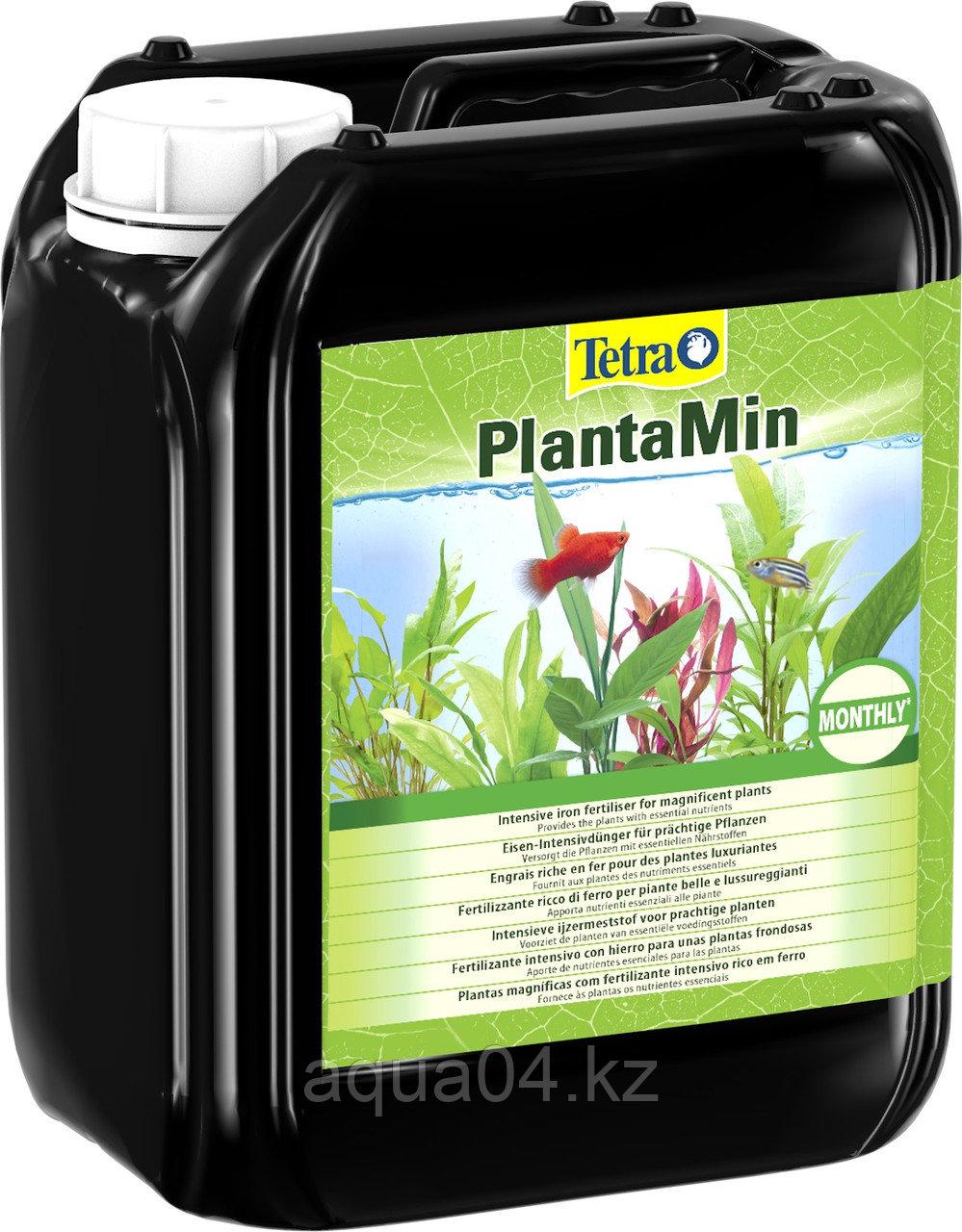 Tetra PlantaMin 5000мл