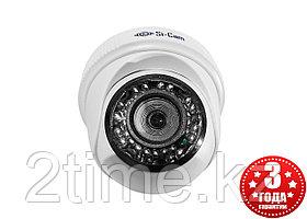 Si-Cam SC-404FM IR  - Купольная IP видеокамера 4 Mpx  (3.6F, белый, Wi-Fi, mic. встроенный,SD слот)