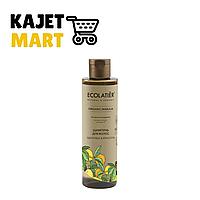 ECL GREEN Шампунь для волос ЗДОРОВЬЕ & КРАСОТА Серия ORGANIC MARULA, 250 мл