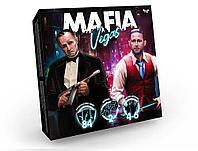 Развлекательная игра MAFIA. Vegas