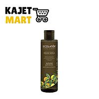 ECL GREEN Бальзам для волос Здоровье & Красота Серия ORGANIC MARULA, 250 мл