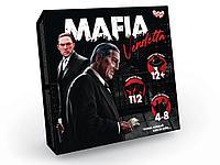 Развлекательная игра MAFIA Vendetta рус (10)