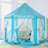 Домик-палатка детский игровой «Королевский шатёр» с сумкой-переноской (Голубой)