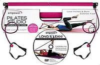 Тренажер для занятий пилатесом Portable Pilates Studio Empower + DVD